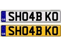 SHOAIB a private number plate for sale