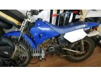 Yamaha rt100 not copy