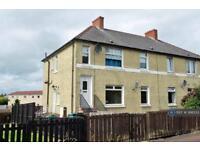2 bedroom flat in Hawthorn Drive, Wishaw, ML2 (2 bed)