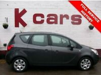 2012 VAUXHALL MERIVA 1.4 EXCLUSIVE CHEAPEST ONE IN SCOTLAND