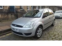 Ford Fiesta (2005) 1.2 - £950 - quick sale required