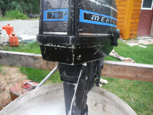 Mercury outboard 7.5 HP can be seen running