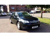 08 Citroen C4 Coupe 1.6 // 1 owner, 30,- TAX, 76mpg! TIMING BELT TODAY!! //