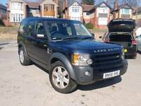 2007 LANDROVER DISCOVERY 3 2.7 TDV6 HSE AUTO 4X4 7 SEATER LEATHERS SAT NAV SUNROOF