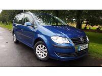 Volkswagen Touran 1.9 TDI S MPV 5dr (7 Seats) FULL DEALERSHIP HISTORY