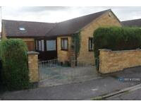5 bedroom house in Cambridge, Cambridge, CB4 (5 bed)