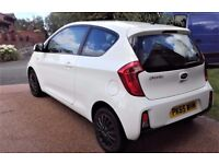 KIA Picanto 65 plate over 5 years KIA warranty remaining, £20 per year tax 1 lady owner