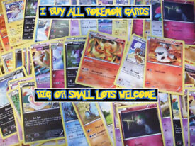 I buy all Pokemon cards - Large lots preferred!