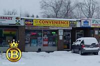 BITCOIN/LITECOIN ATM 3244 Eglinton Ave EAST TSV Convenience