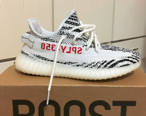 Yeezy Boost 350 V2 Zebra Limited Edition Deadstock