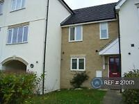 3 bedroom house in Oakey Drive, Wokingham, RG40 (3 bed)