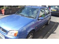 Non runner though good engine. Needs clutch and bodywork if you have the time good car. Parts.
