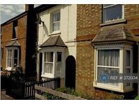 2 bedroom house in Park Road, Winslow, MK18 (2 bed)