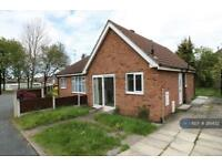 2 bedroom house in Churchfield Close, Bentley, Doncaster, DN5 (2 bed)