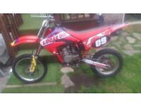 2007 HONDA CR 85 FOR SALE