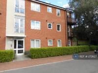1 bedroom flat in Hever Gardens, Ashford, TN23 (1 bed)
