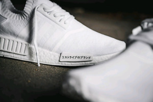 NMD White Japan Pack