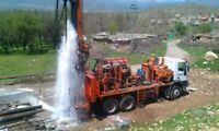Well Driller Required