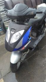 Lexmoto Gladiator 125cc Automatic Scooter, Back Box, for pars or repair