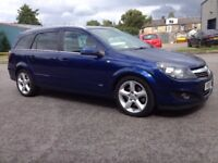 VAUXHALL ASTRA 1.9 SRI DIESEL- ONE PREVIOUS OWNER