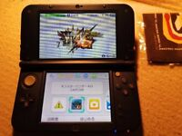 Limited Edition Monster Hunter 4G New Nintendo 3DS LL *JAPAN IMPORT* console