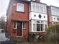 double room in shared house £330 pcm inc bills