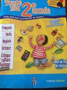 French book  for all subjects [grade2}