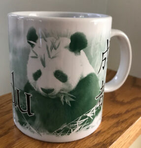 STARBUCKS City Mug Collector Series CHENGDU PANDA