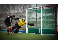 Could this be you? HOCKEY GOALKEEPER WANTED