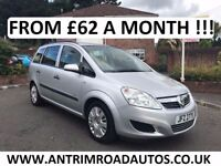 2009 VAUXHALL ZAFIRA 1.6 ** 7 SEATS ** FINANCE AVAILABLE ** ALL CARDS ACCEPTED