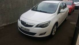 White Astra *mint condition*