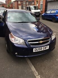 Chevrolet Epica 2.0 Diesel mot 6 months , Good Condition for more detalis 07467414427