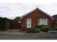 3 bedroom house in Bellerby Road, Doncaster, DN6 (3 bed)