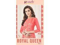ROYAL QUEEN VOL-2 WHOLESALE ETHNIC DRESS MATERIAL