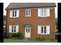 3 bedroom house in Gilbert Way, Canterbury, CT1 (3 bed)