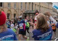 Cheering Volunteers - Royal Parks Foundation Half Marathon - 8th October 2017