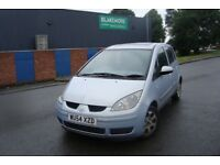MITSUBISHI COLT EQUIPPE 1.1L - CHEAP TO RUN - TAX - INSURE - IDEAL FIRST TIME CAR - FREE DELIVERY