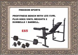 Profitness bench and leg curl With 60kg VINYL Weights Set Brand New Boxed FOLDING BENCH
