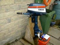 Yamaha 8hp standard / short shaft Outboard Motor Suitable for Inflatable Boat and Dinghy.