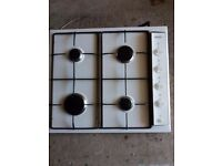 Bosch Integrated gas hob