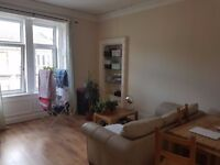 Lovely Spacious Room in Southside Flat