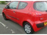 2006 Mitsubishi Colt, Cheap Cars, Cheap Insurance, Cheap Road Tax, Cheap Petrol