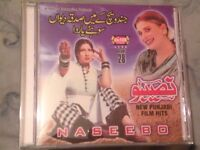 NASEEBO LAL & LOLLYWOOD CD SELECTION - Pakistani Film Soundtrack/Film Music