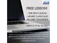 FREE TRIAL!! Quran, Arabic & Islamic online courses