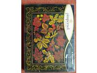 Pimpernel Place Mats - Leaf Pattern - Original Packaging - 2 Sets of 4