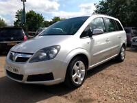 2008 VAUXHALL ZAFIRA 1.6 EXCLUSIV 12 MONTHS AA WARRANTY 1 OWNER SERVICE HISTORY