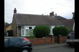2 bedroom house in Westbrook Park Road, Peterborough, PE2 (2 bed)