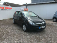 2014 VAUXHALL CORSA 1.2i 16v DESIGN,ONLY 52000 MILES WITH FULL SERVICE HISTORY