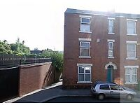Double Room ALL INCLUSIVE in quiet & tidy shared house near City Centre