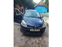 LOW MILEAGE renault clio